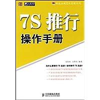 http://ec4.images-amazon.com/images/I/511PhjnZ49L._AA200_.jpg