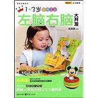 http://ec4.images-amazon.com/images/I/511QW%2B3D61L._AA200_.jpg