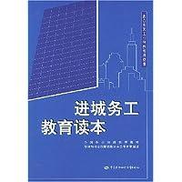 http://ec4.images-amazon.com/images/I/511QWJop%2BmL._AA200_.jpg
