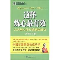 http://ec4.images-amazon.com/images/I/511QpqLjp1L._AA200_.jpg
