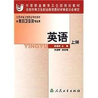 http://ec4.images-amazon.com/images/I/511Qrd6XkdL._AA200_.jpg