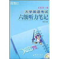http://ec4.images-amazon.com/images/I/511RPnc-z8L._AA200_.jpg