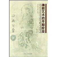 http://ec4.images-amazon.com/images/I/511RUe9dN%2BL._AA200_.jpg