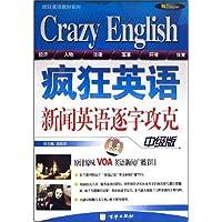 http://ec4.images-amazon.com/images/I/511Sv%2B8MMTL._AA200_.jpg
