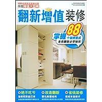 http://ec4.images-amazon.com/images/I/511SytFJotL._AA200_.jpg