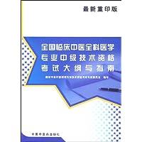 http://ec4.images-amazon.com/images/I/511T8J5-B-L._AA200_.jpg