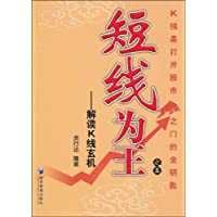 http://ec4.images-amazon.com/images/I/511TZ9KxoQL._AA200_.jpg