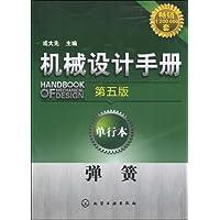 http://ec4.images-amazon.com/images/I/511TZIMtC2L._AA200_.jpg