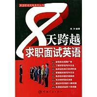 http://ec4.images-amazon.com/images/I/511TxWdakBL._AA200_.jpg
