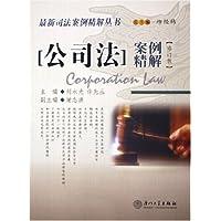 http://ec4.images-amazon.com/images/I/511U6ZbjgRL._AA200_.jpg