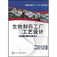 http://ec4.images-amazon.com/images/I/511UZ%2B9QJQL._AA200_.jpg