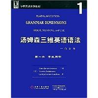 http://ec4.images-amazon.com/images/I/511UucJPQiL._AA200_.jpg