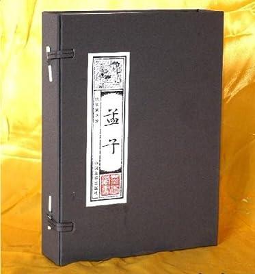 国学藏书 孟子 线装绣像本书籍 文白对照 全套四册.pdf