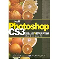 http://ec4.images-amazon.com/images/I/511VEqDlLhL._AA200_.jpg