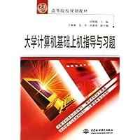 http://ec4.images-amazon.com/images/I/511VimSsAoL._AA200_.jpg