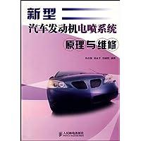 http://ec4.images-amazon.com/images/I/511W184dXNL._AA200_.jpg