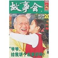http://ec4.images-amazon.com/images/I/511WEBJzTnL._AA200_.jpg