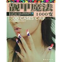 http://ec4.images-amazon.com/images/I/511X-vqVC7L._AA200_.jpg