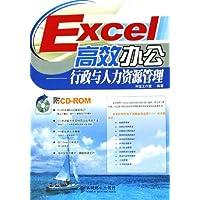 http://ec4.images-amazon.com/images/I/511X53Kie6L._AA200_.jpg