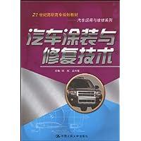 http://ec4.images-amazon.com/images/I/511XALtO8XL._AA200_.jpg