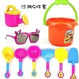 HABIBI 超酷太阳墨镜9件套沙滩桶 玩沙玩具 沙滩洗澡/戏水益智玩具-图片