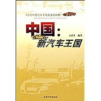 http://ec4.images-amazon.com/images/I/511XRpndJ5L._AA200_.jpg