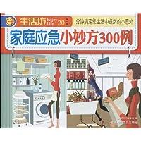 http://ec4.images-amazon.com/images/I/511XjLW2MmL._AA200_.jpg
