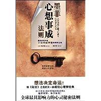 http://ec4.images-amazon.com/images/I/511YgL1gtsL._AA200_.jpg