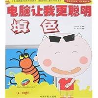 http://ec4.images-amazon.com/images/I/511Yk3MuboL._AA200_.jpg