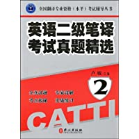 http://ec4.images-amazon.com/images/I/511Yw1IaWHL._AA200_.jpg
