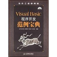 http://ec4.images-amazon.com/images/I/511a3W1u8tL._AA200_.jpg