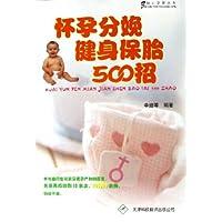 http://ec4.images-amazon.com/images/I/511a82mG6qL._AA200_.jpg