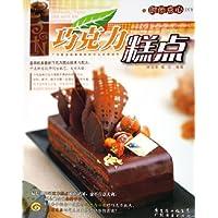 http://ec4.images-amazon.com/images/I/511aUKO-BFL._AA200_.jpg