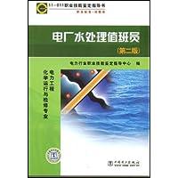 http://ec4.images-amazon.com/images/I/511apARbipL._AA200_.jpg