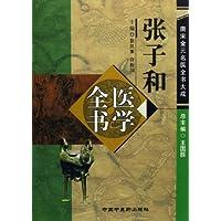http://ec4.images-amazon.com/images/I/511b0HBKz1L._AA200_.jpg