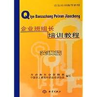http://ec4.images-amazon.com/images/I/511bDyVa10L._AA200_.jpg