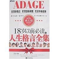 http://ec4.images-amazon.com/images/I/511bR7u%2BDxL._AA200_.jpg