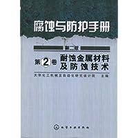 http://ec4.images-amazon.com/images/I/511bd0%2BbigL._AA200_.jpg