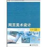 http://ec4.images-amazon.com/images/I/511c7O63FqL._AA200_.jpg