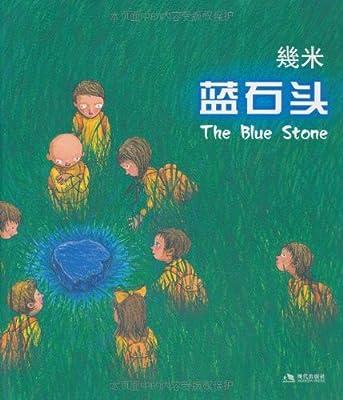 幾米蓝石头.pdf