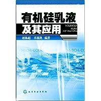http://ec4.images-amazon.com/images/I/511dJ32kIDL._AA200_.jpg