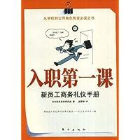 http://ec4.images-amazon.com/images/I/511dTduI7bL._AA200_.jpg