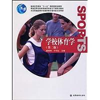 http://ec4.images-amazon.com/images/I/511di-%2BV2BL._AA200_.jpg