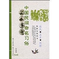 http://ec4.images-amazon.com/images/I/511dqmF7gfL._AA200_.jpg