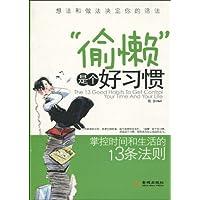 http://ec4.images-amazon.com/images/I/511e7RfooDL._AA200_.jpg
