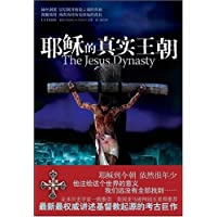 http://ec4.images-amazon.com/images/I/511e9yL510L._AA200_.jpg