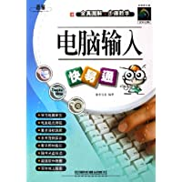 http://ec4.images-amazon.com/images/I/511eDfYm86L._AA200_.jpg