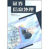 http://ec4.images-amazon.com/images/I/511eGO55-nL._AA200_.jpg