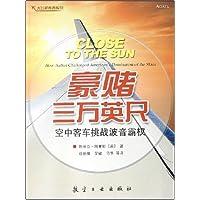 http://ec4.images-amazon.com/images/I/511eUM5uwuL._AA200_.jpg