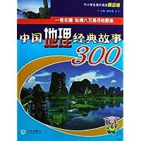 http://ec4.images-amazon.com/images/I/511ecuS39aL._AA200_.jpg